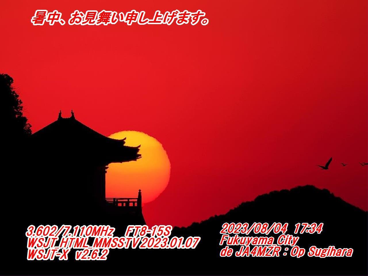 JA4MZR-3/